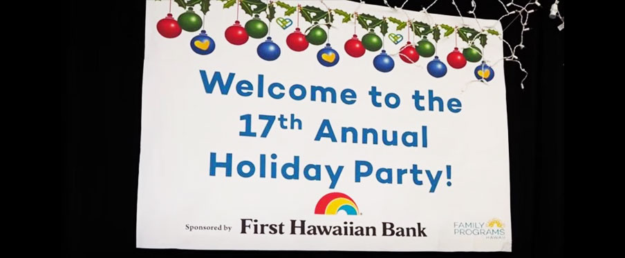 17th Annual Holiday Party