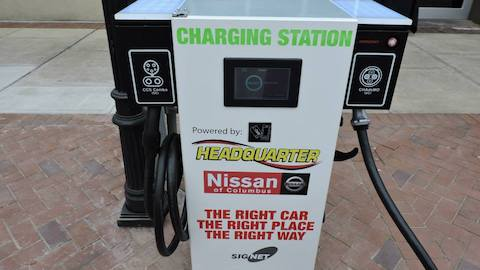 1st DC Fast Charge EV Charging Station Ribbon Cutting Ceremony