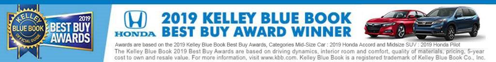 2019 KBB Award