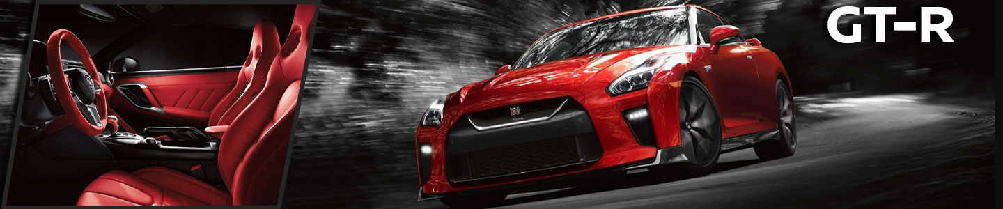 Sutherlin Nissan Ft Myers 2019 GT-R