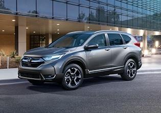 Honda CR-V Leasing Deals
