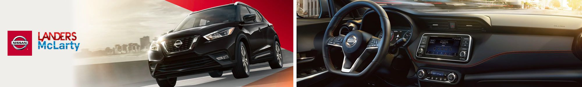 2019 Nissan Kicks at Landers McLarty Nissan