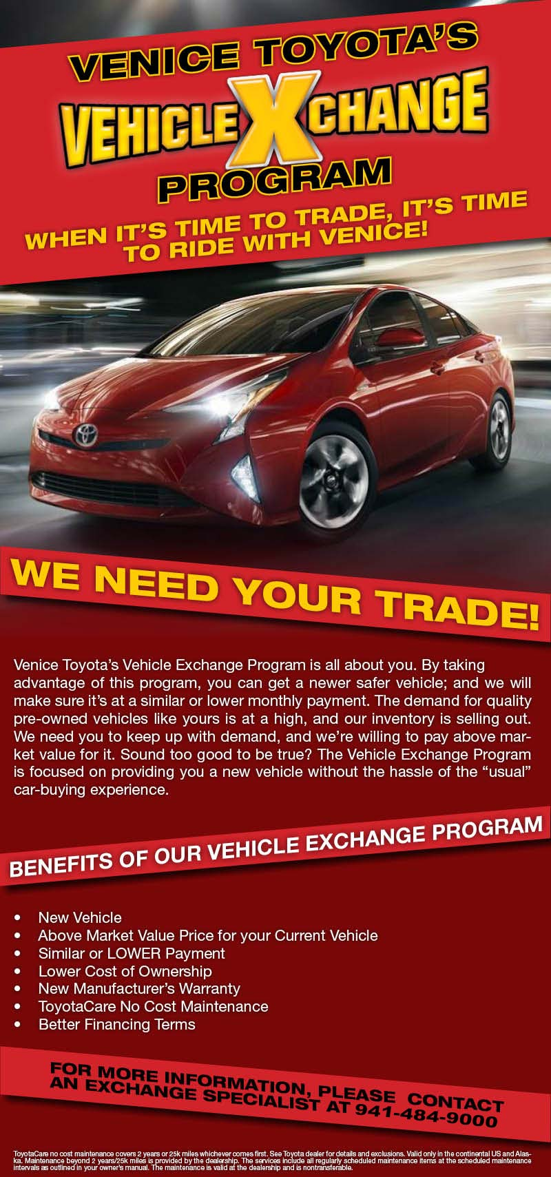 Venice Vehicle Exchange Program