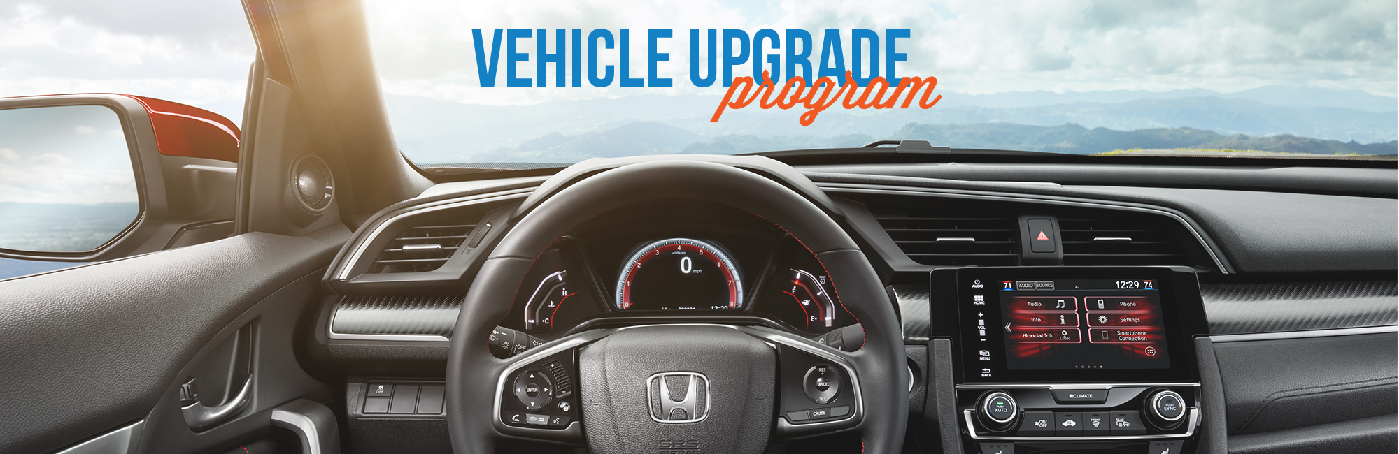 vehicle upgrade program