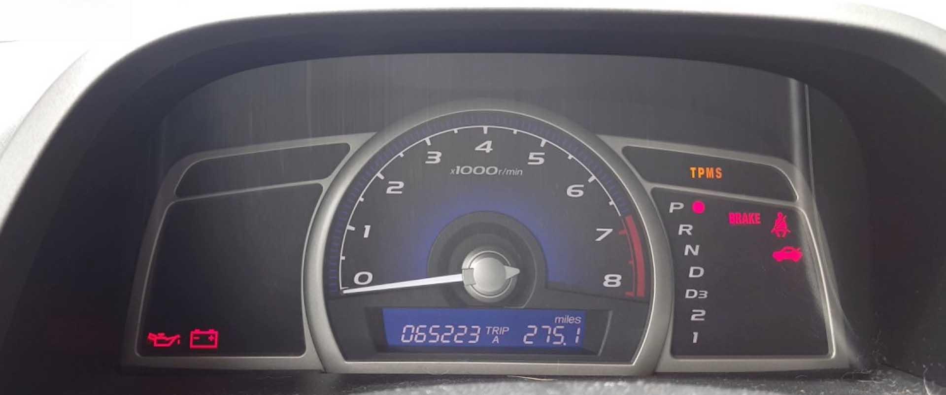Reset Honda TPMS