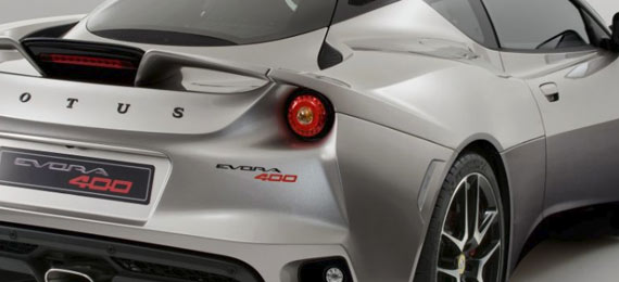 evora 400 weight
