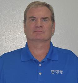Larry Doane Bio Image