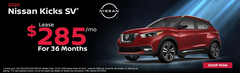 2020 Nissan Kicks Lease