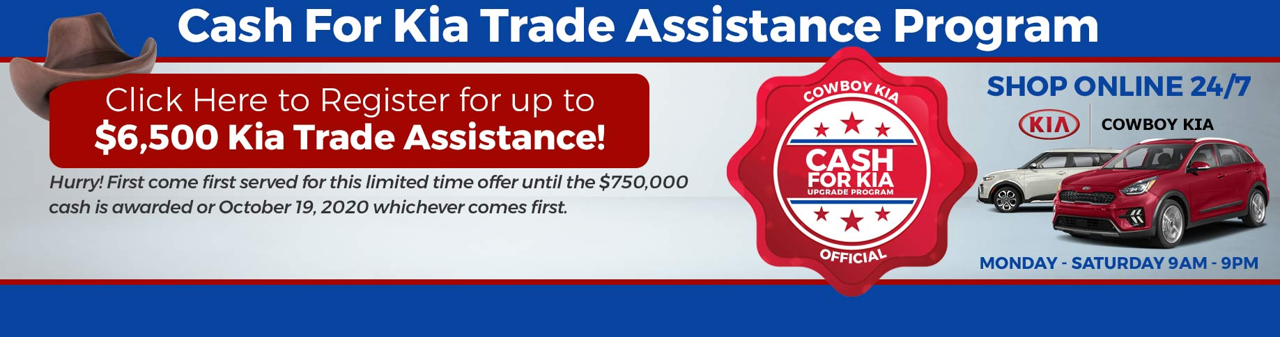 cash for kia trade assistance program
