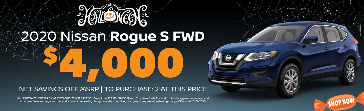 2020 Rogue S Purchase