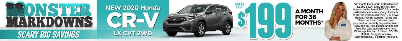 2020 Honda APR