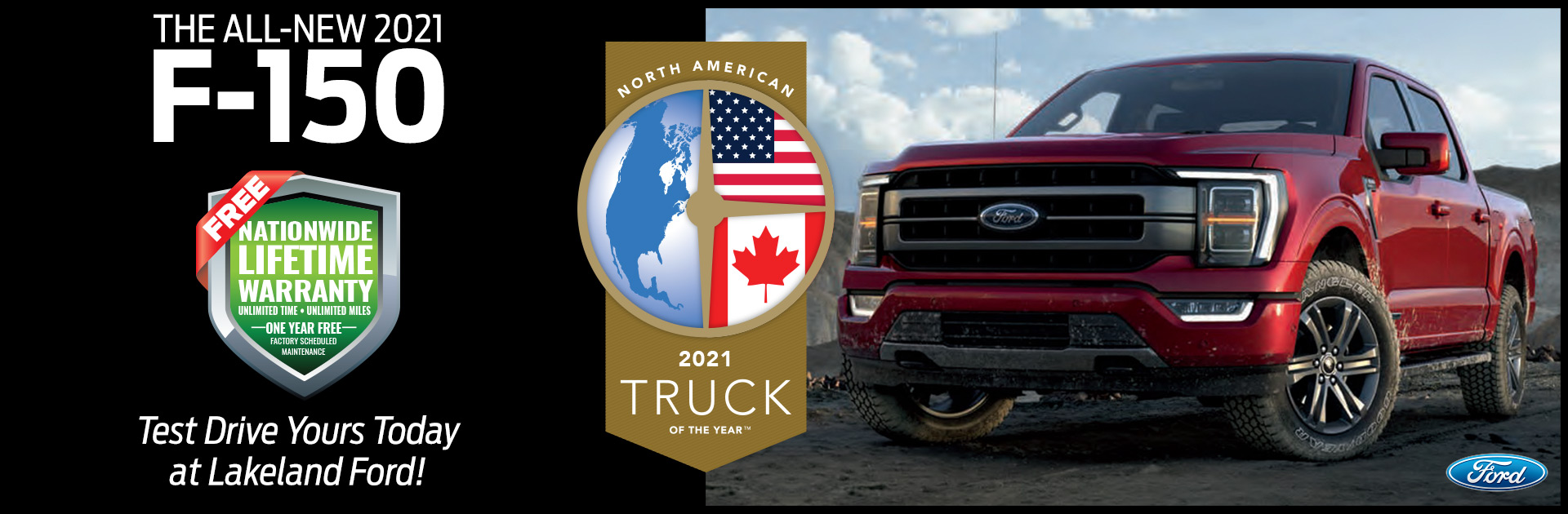 F150 - Truck of the Year