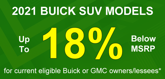 Save up to 18% OFF MSRP