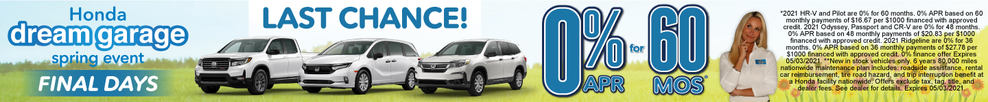 Last Chance! 0% APR for 60 Months