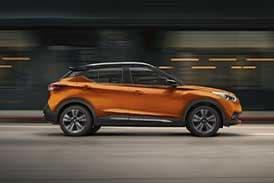 Nissan Kicks 2021 image