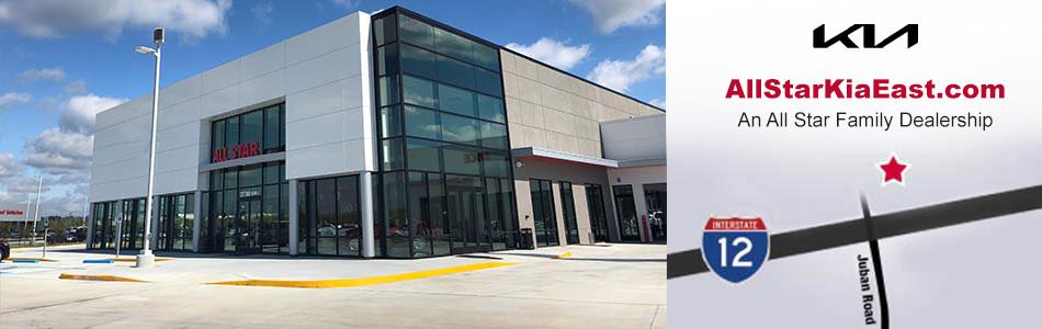 About Our Kia Dealership Serving Baton Rouge, LA